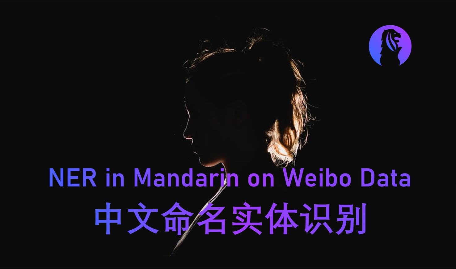 Named Entity Recognition on Weibo in Mandarin