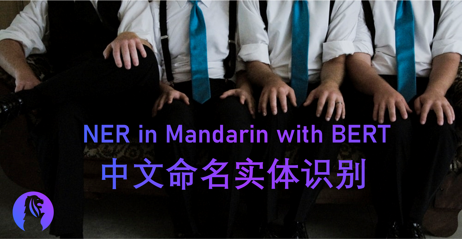 Named Entity Recognition with BERT in Mandarin